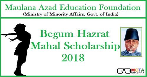 Begum Hazrat Mahal Scholarship 2018